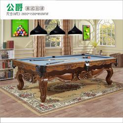 英式台球桌厂-台球桌厂(在线咨询)深圳台球桌厂