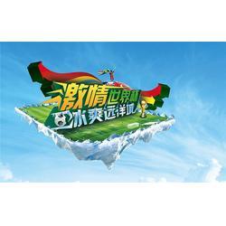 武汉平面设计培训学校,平面设计,卓意设计培训(查看)图片