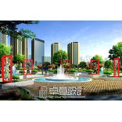 景观设计,武汉景观设计培训,武汉景观设计培训班有哪些图片