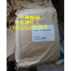 大量现货低价供应焦磷酸铜-业增化工图片