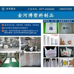漯河香菇包装袋-河南香菇包装袋-金河博塑料图片