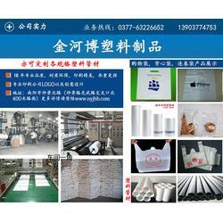 郑州PE引水管-鹤壁PE引水管-金河博塑料图片
