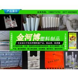 高低压塑料膜,金河博塑料,恩施高低压塑料膜图片
