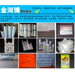 金河博塑料质优价廉,漯河鹤壁超市购物袋,超市购物袋图片