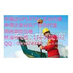 萝岗区中海达GPS,RTK黄埔区中海达V60接收机图片