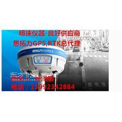 揭阳RTK检定,惠来S9思拓力GPS年检图片