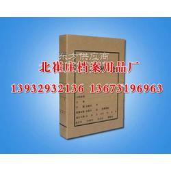 科技档案盒厂商供应图片