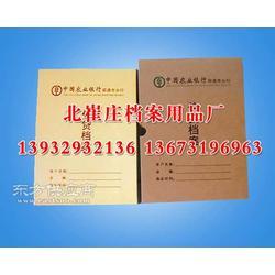 信贷档案盒图片