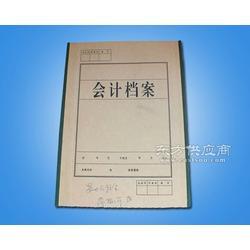 科顺厂家专业生产牛皮纸档案盒图片