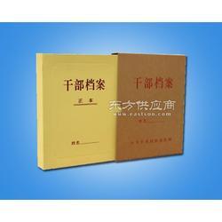 房产档案盒厂家批量生产销售图片