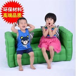 儿童沙发.就选东莞宝发(图),儿童小沙发,儿童沙发图片