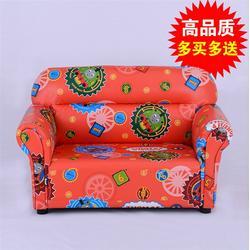 厂家益智时尚儿童沙发(图)、儿童沙发、儿童沙发图片
