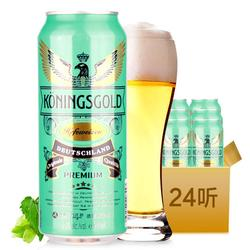 德國啤酒凱撒山西總代-祁縣德國啤酒-泰和誠圖片