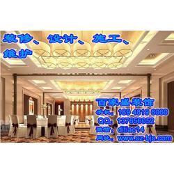 室内 灯具 安装、百家盛装饰(已认证)、招商灯具安装图片