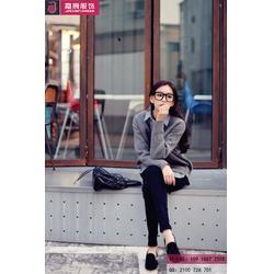 嘉宸服饰公司(图)、韩版毛衣外套、虎门毛衣外套图片