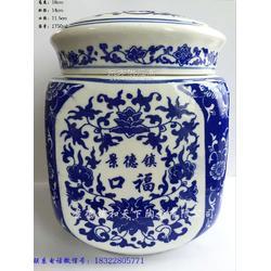 陶瓷罐厂家 陶瓷膏方罐 陶瓷罐子厂家图片