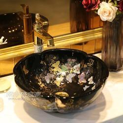 洗臉盆衛生間陶瓷洗手盆田園復古創意圖片