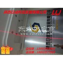 裁床專用定位燈優惠圖片