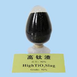 高钛渣用途|高钛渣|鹏宇钛业图片