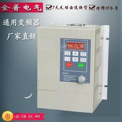 国产三相风机水泵变频器1.5KW 380V 低压通用变频器 厂家图片