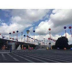 寶能國際體育演藝中心氦氣球提供-大量供應空飄氣球-空飄氦氣球圖片