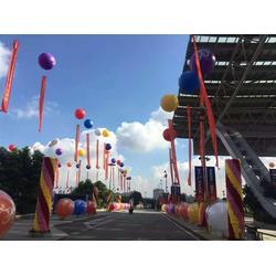 白云区升空气球租赁400元/个,大舞台气球代充专家,升空气球图片