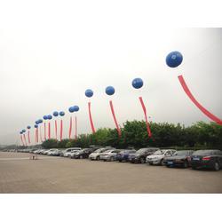 大学城空飘气球特价租赁-升空气球特价出租-空飘气球