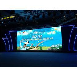 舞台led屏租赁_广州大舞台led屏_增城舞台led屏租赁图片