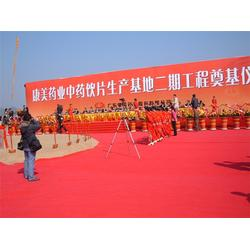 红地毯布置|开业红地毯布置出租|黄埔区红地毯布置8元/㎡图片