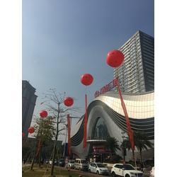 升空气球及报价-广州大舞台大气球代充-升空气球图片