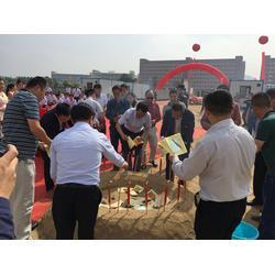 增城区奠基仪式策划-专业策划团队实惠-奠基仪式策划图片