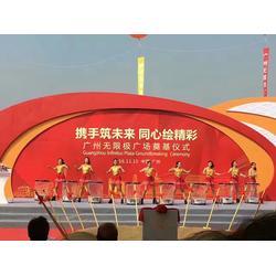 珠江新城开业庆典策划-开业庆典策划-开业庆典舞台灯光音响布置图片