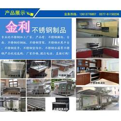 西峡南阳不锈钢加工厂图片
