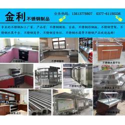 邓州南阳不锈钢水槽图片