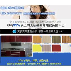 金利不锈钢用途广泛 南阳不锈钢橱柜台面-邓州不锈钢橱柜图片
