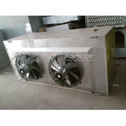 冷风机专业厂家首选北斗制冷设备图片