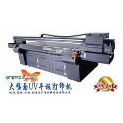 供应UV金属平板打印机厂家,平板UV喷绘机图片