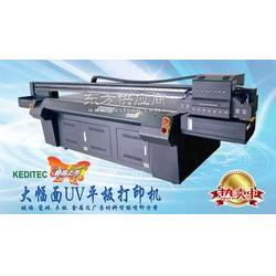 供应UV玻璃平板打印机,UV墨水打印机的应用范围图片