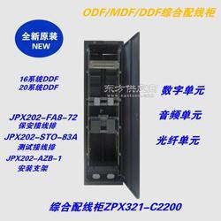 华为综合配线柜ZPX321-C2200/19英寸标准机柜图片