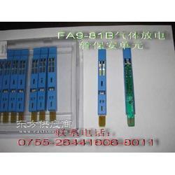 半導體放電管保安單元FA9-83A圖片