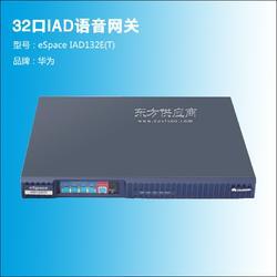 AG1MIADUIT16华为现货16口语音网关16S综合接入设备SIP/MGCP协议图片