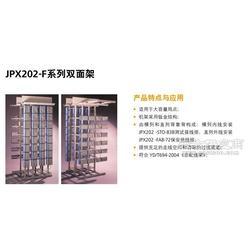 哪里有卖华为的MDF配线架华为JPX202-F3D两列开放式双面总配线架专业代理
