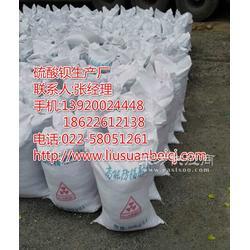 硫酸钡沙现货稳中有降图片
