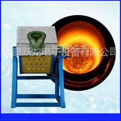中频熔铝合金电炉图片
