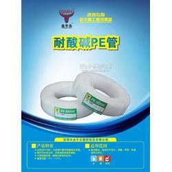 金牛头牌PE软管 耐酸碱耐腐蚀pe管 输送液体软管图片