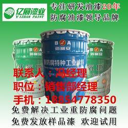环氧煤沥青防腐漆厂家 防腐专用漆环氧沥青防腐漆 环氧富锌底漆图片
