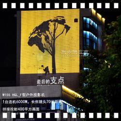 建筑亮化_logo广告灯_巨幅广告投影机图片