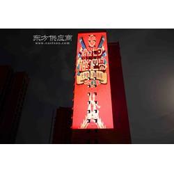 商业投影机_立体投影仪_都市巨影直销H1图片