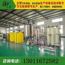 制动液配方 生产设备21800元/套 买设备免费学技术图片