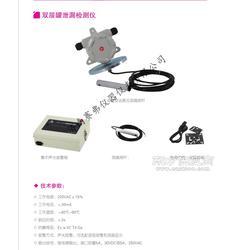 sf双层罐泄漏检测仪是一款用于双层罐泄漏的仪器仪表图片